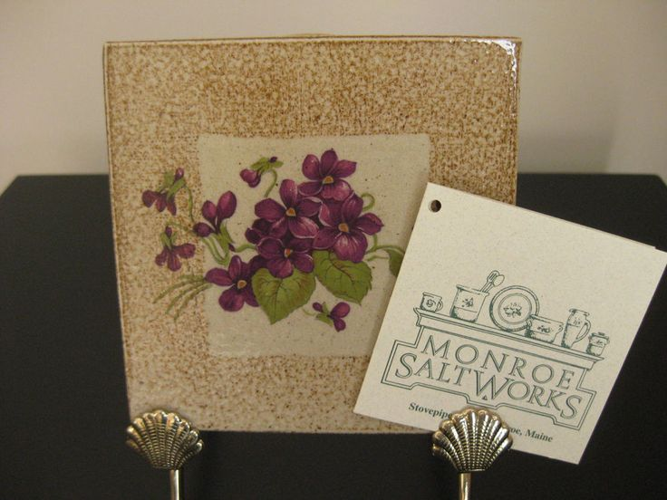 "MONROE SALT WORKS POTTERY MAINE PURPLE VIOLET RUSTIC TRIVET 4 1/2"" HANDCRAFTED"