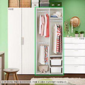 샘베딩 드레스룸 80cm T장형 - 한샘 with 인터파크 sambedding wardrobe 80cm - hanssem with interpark