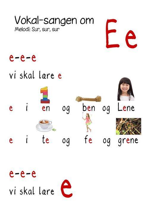 (2014-09) Vokalsangen om e (Lene og grene er kun et øjerim, desværre)