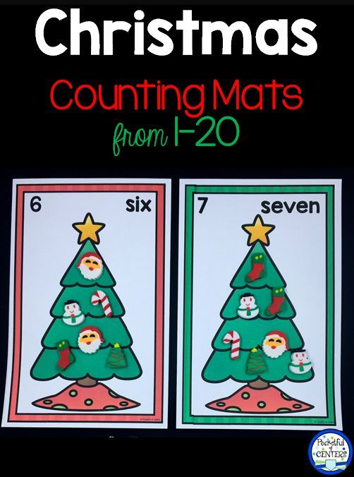 Christmas counting 1-20 is a great hands on center or math tub.