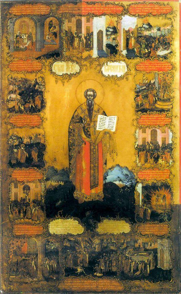 foto van Michael Woerl.Saint Leo the Wonderworker, Bishop of Catania in Sicily (+785) 20 February/05 March