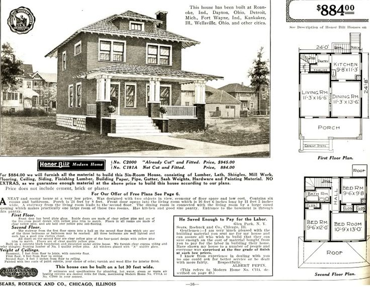 The 28 best baseball images 1887 1940s images on for Gladstone builders