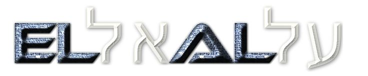 EL AL Logo bevel 01