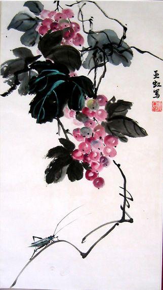 ink grapes