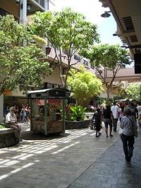 Ala Moana Center in Honolulu, Hawaii shopped there. learned to do the hula. Cool! got my hula certificate.