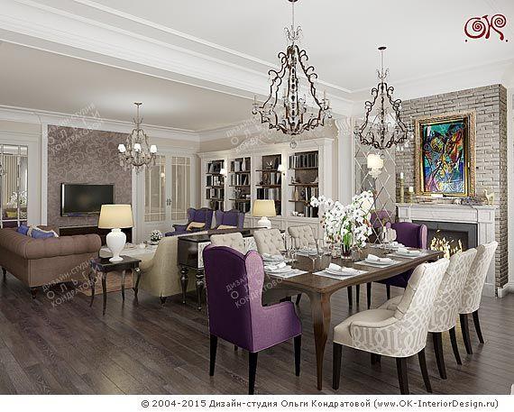 Дизайн гостиной-столовой  http://www.ok-interiordesign.ru/blog/dizayn-neoklassicheskoy-gostinoy-stolovoy.html
