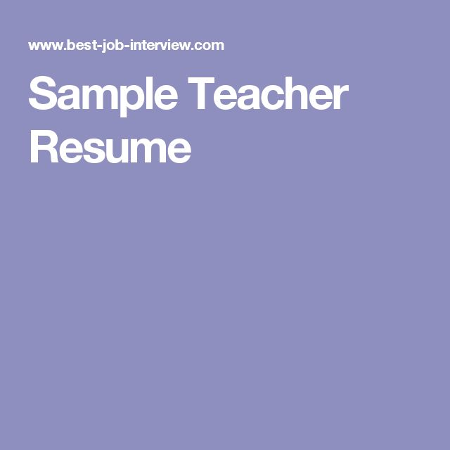 sample application form correspondence to get teacher education