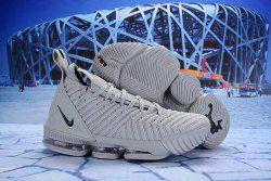 793b75254f1 Nike LeBron 16 EP Wolf Grey Black AO2588 060 Men s Basketball Shoes James  Trainers