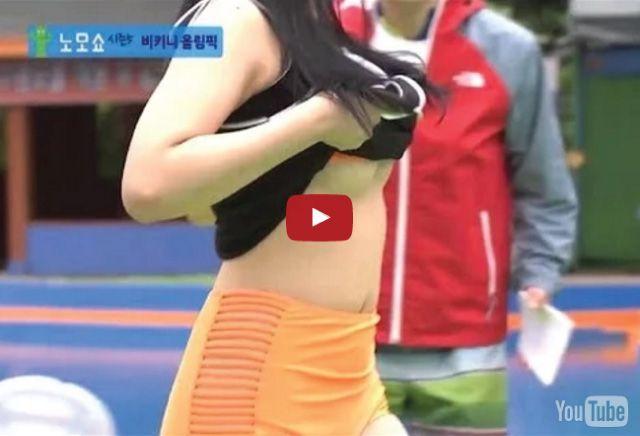 Korean game show no more show-6837