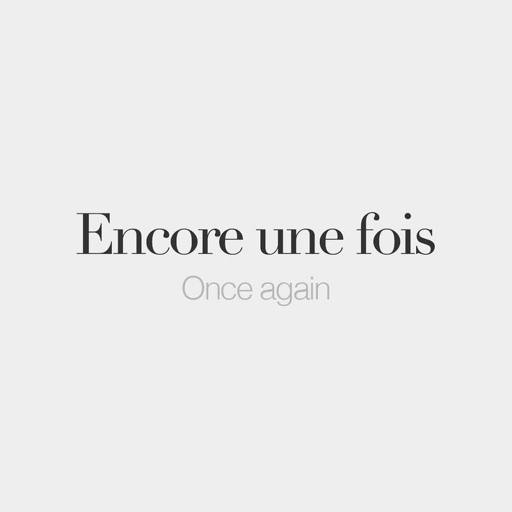 Vous parlez francais? For audio pronunciation, go to Google Translate.