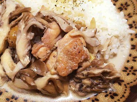 【話題入り】鶏もも肉と舞茸のクリーム煮の画像