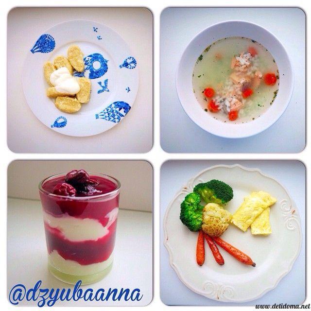Комплекс 13 «Ленивые вареники» (оптимально с 2-х лет) Рыбный супчик с рисом» «Кисель молочно-вишневый»  Печеные и отварные овощи с омлетом»