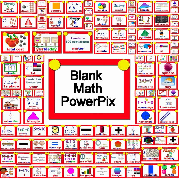 WBT Math PowerPix without standards or grade from Transitional Kinder with Mrs. O