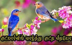 Good Morning Images With Tamil Songs Goodmorningimagesnewcom