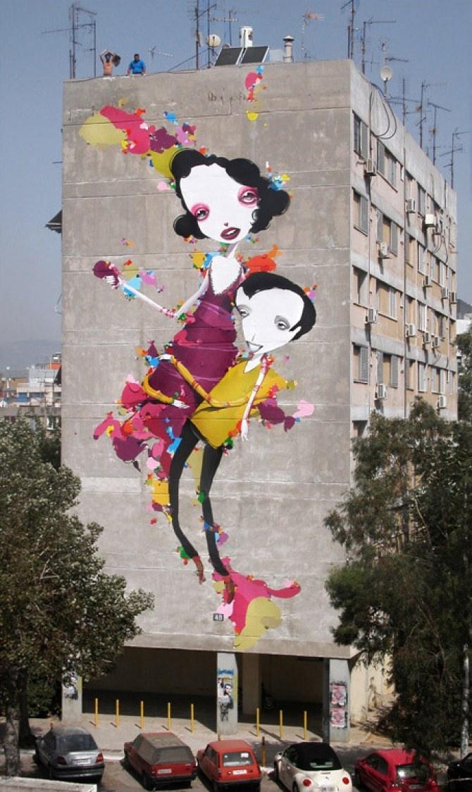 «Cheer Up» d'Alexandros Vasmoulakis