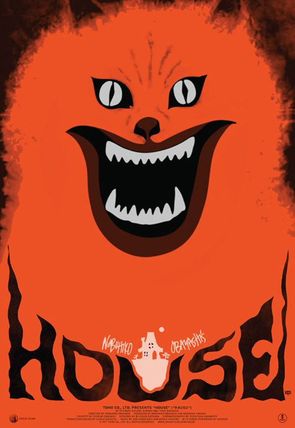 Awesome Criterion poster for the RIDICULOUSLY AWESOME film Hausu (House)