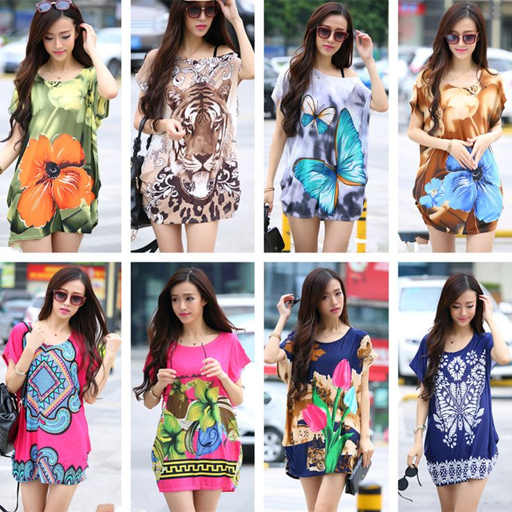Cheap t-shirt made in china, Buy Quality t-shirts auto directly from China tunic sweater Suppliers:                                                                                          Product More