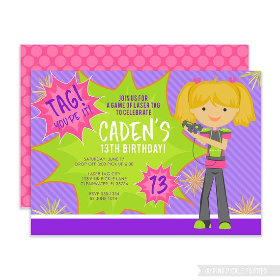Laser Tag Invitation Laser Tag Party Laser Tag Birthday