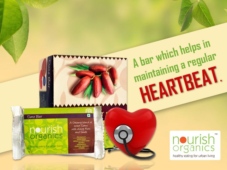 Nourish Organic Food's Date bar helps in maintaining a regular heartbeat and in promoting bowel regularity.