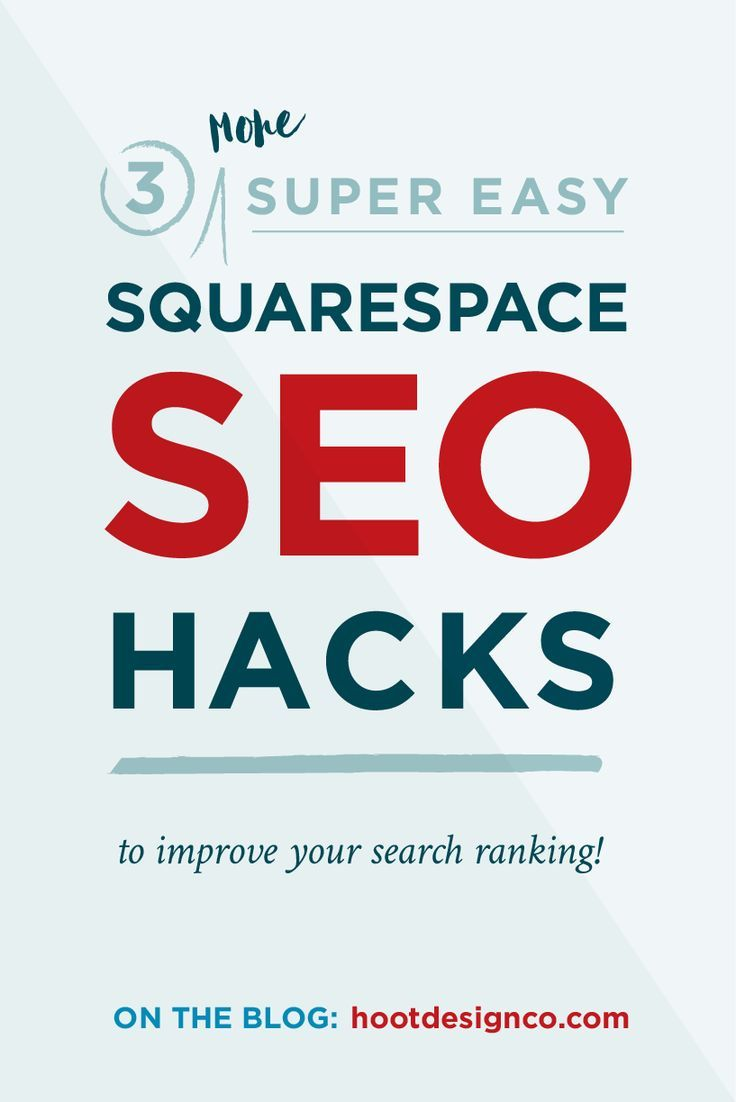 All new in Squarespace tips: You're missing these easy SEO tips for Squarespace! These are easy, fast and painless but WAY too many people miss them. Read on for Squarespace SEO tips ? | Hoot Design Co.
