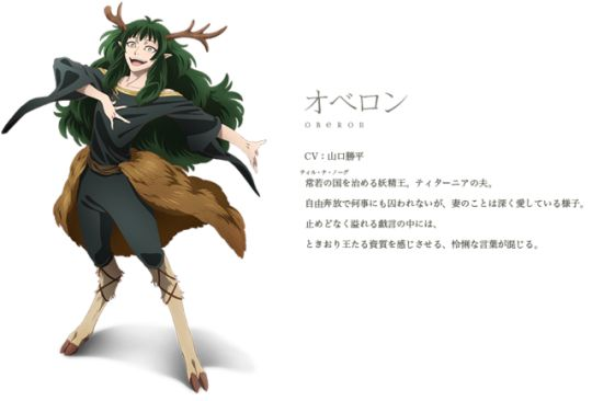 Fairy King Oberon Joins the Cast of The Ancient Magus' Bride  A new cast member and the Japanese TV schedule have been announced for The Ancient Magus' Bride, an upcoming TV anime based on the fantasy manga by Koré Yamazaki about a young woman who becomes the apprentice and the bride-to-be of a powerful and otherworldly wizard.