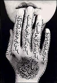 Iran Chamber Society: Iranian Visual Arts: Shirin Neshat