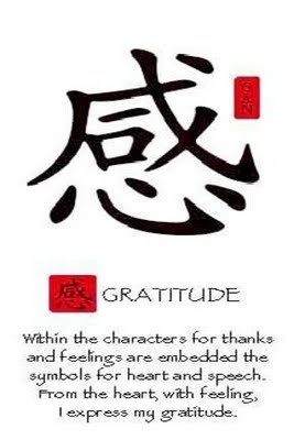 Calligraphy symbol for gratitute ~ contains the symbols for heart and speech. <3