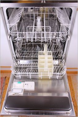 1000 ideas about cleaning dishwasher vinegar on pinterest house smells weapons and diy. Black Bedroom Furniture Sets. Home Design Ideas
