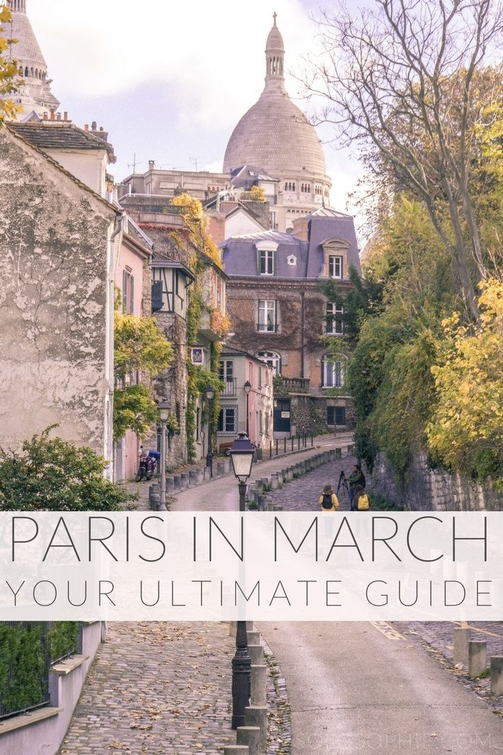 What's on? Paris in March guide. Here are the very best things to do in Paris during the beginning of spring: suggested day trips, cafés and what to wear!