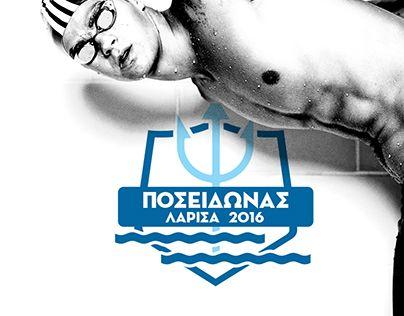 Poseidonas Swimming Center  Logo / Branding