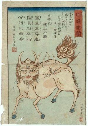 Picture of a Hakutaku (Hakutaku no zu)  「白澤之図」  Japanese, Edo period, 1858 (Ansei 5), 8th month  Artist Miyagi Gengyo, Japanese, 1817–1880, Woodblock print (nishiki-e); ink and color on paper, MFA