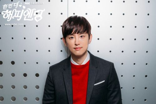 New stills & teaser out for MBC Happy Ending Once Again.... happy ending once again kwon yool kdrama