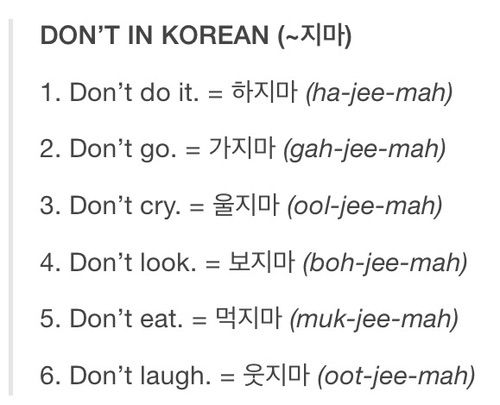 Don'ts in Korean                                                                                                                                                      More