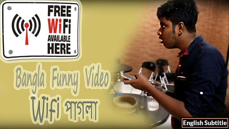 New Bangla Funny Video with English Subtitle