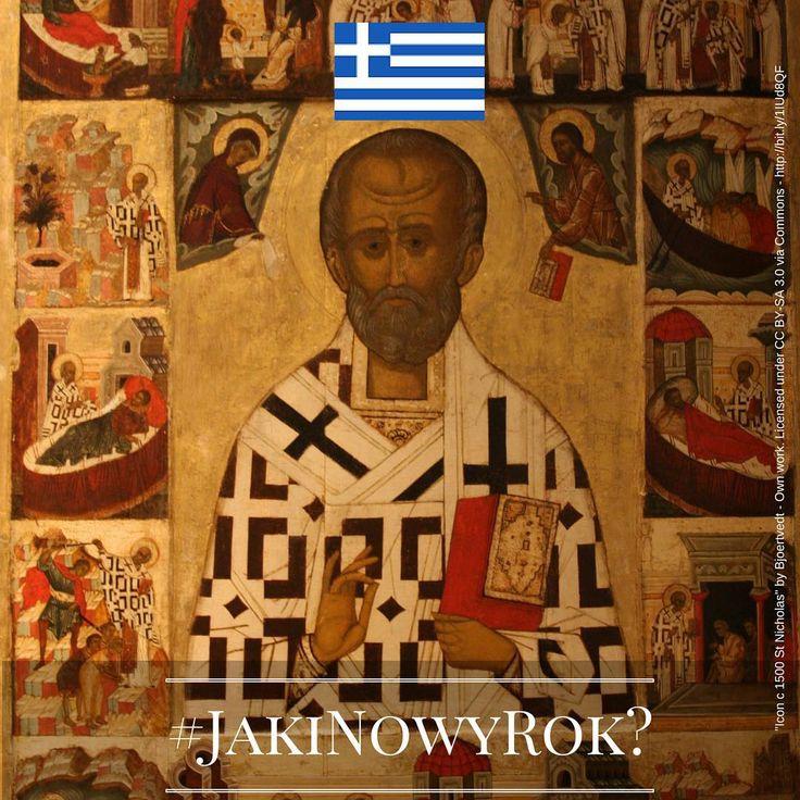 Jaki będzie Nowy Rok? Tego jeszcze nie wiemy, ale znamy ciekawe sylwestrowe i noworoczne zwyczaje europejczyków. Chcecie je poznać? Śledźcie naszą instakampanię każdego dnia, aż do 1 stycznia 2016 r. Wejdźmy w nowy, 2016 rok razem z nadzieją i uśmiechem!  Dzień 13 - Grecja! Dawno, dawno temu, to właśnie w Sylwestra greckie dzieci otrzymywały prezenty od Świętego Mikołaja! Inny dzień i inny Św. Mikołaj (ten najprawdziwszy - biskup Miry). Dziś młodzi Grecy wyczekują podarków tak jak reszta…
