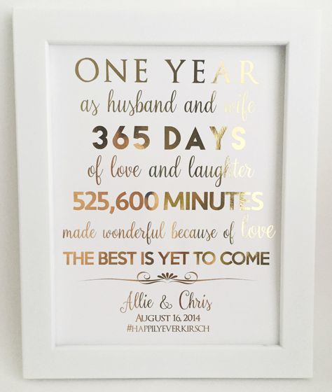 First Anniversary Gift For Husband Or Wife Customizable Real Gold Foil Print Paper