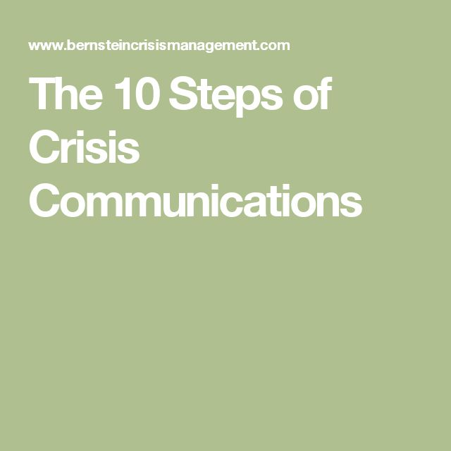 The 10 Steps of Crisis Communications
