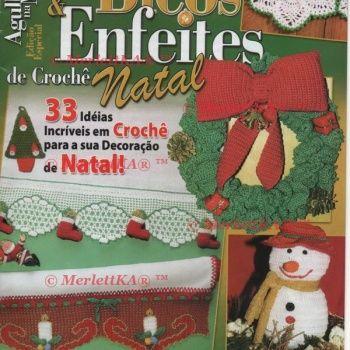 Кайма крючком к рождеству и новому году Оказывается к новому году можно связать не только снежинки крючком, но и множество различных изысканных предметов декора. Например обвязать столовое белье вот такой красивой каймой