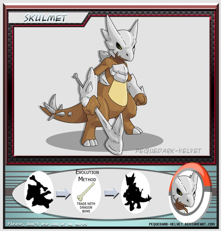 Alternative Evo: SKULMET by PEQUEDARK-VELVET.deviantart.com on @deviantART