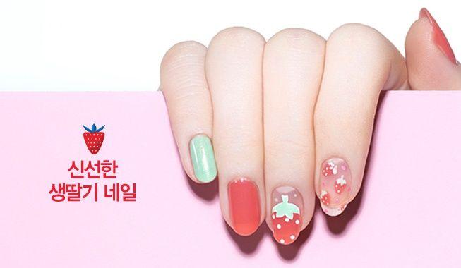 etude , spring nail - ☆ strawberry series