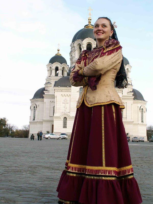 Kazak Woman