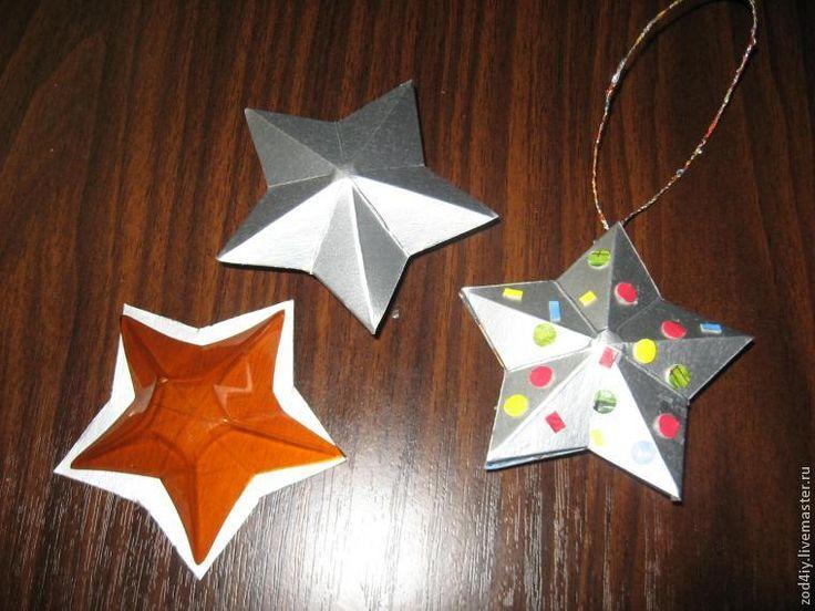 Звезды млечного пути. Создаем объемную звездочку из упаковки Tetra Pak - Ярмарка Мастеров - ручная работа, handmade