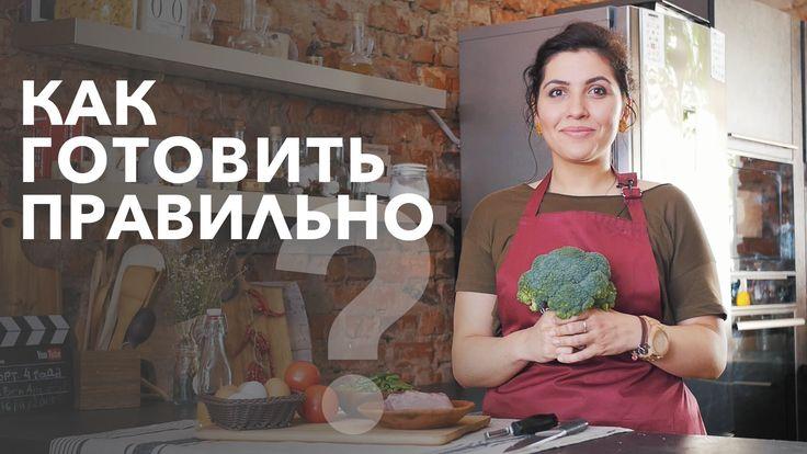 ТОП 6 лайфхаков на кухне [Рецепты Bon Appetit]#life#hacking#recipe#cook