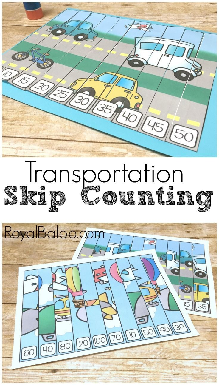 Practice skip counting with fun and easy transportation skip counting puzzles.  Free printable!