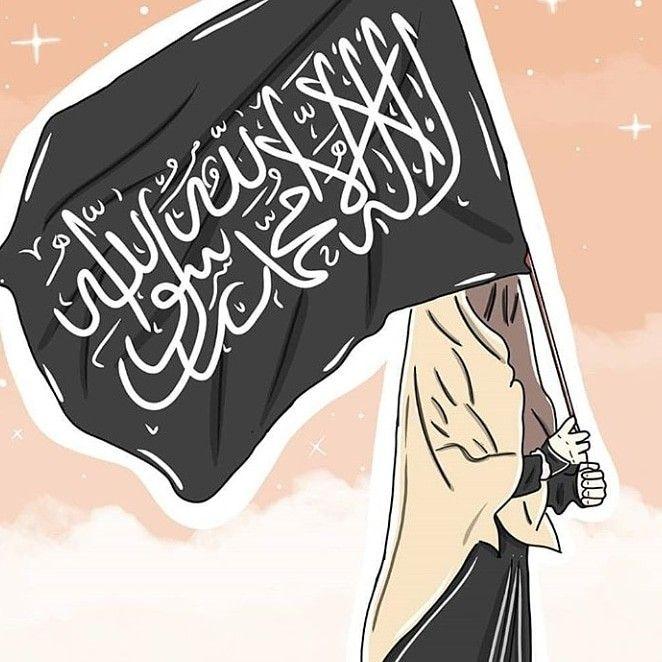Kartun Muslimah Kartun Gambar Seni Islamis