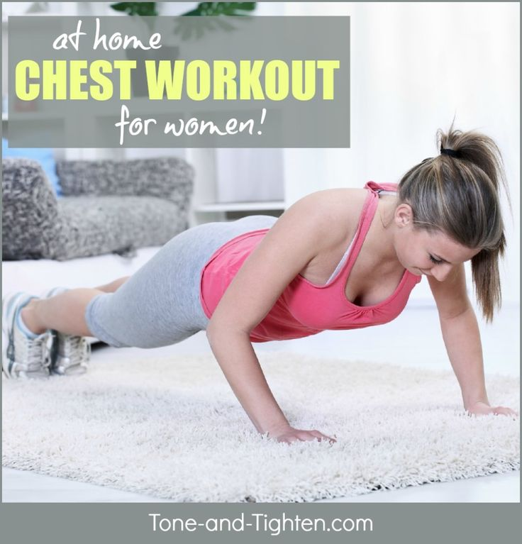 """Increase strength, improve posture, and keep """"things"""" up where they should be! Chest workout for women on Tone-and-Tighten.com"""