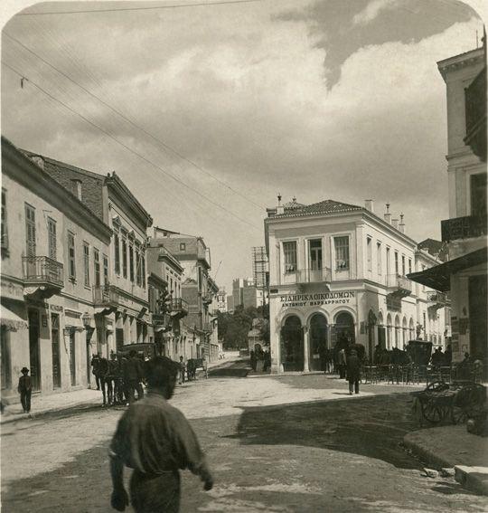 Ευριπίδου & Πραξιτέλους, 1905.  Evripidou Praxitelous 1905