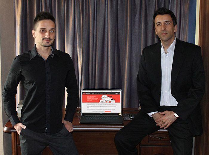 Българска фирма с един от най-бързите уеб сайтове в света