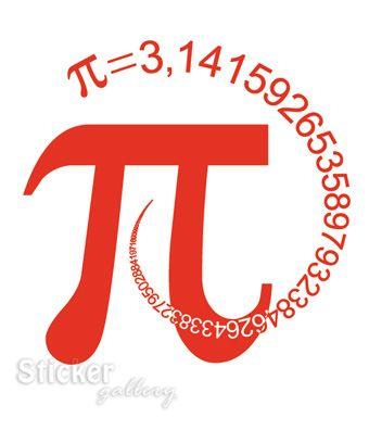 """Διακόσμηση Φροντιστηρίων - Αυτοκόλλητο Τοίχου """"π""""  Wallsticker pi - Math decals"""