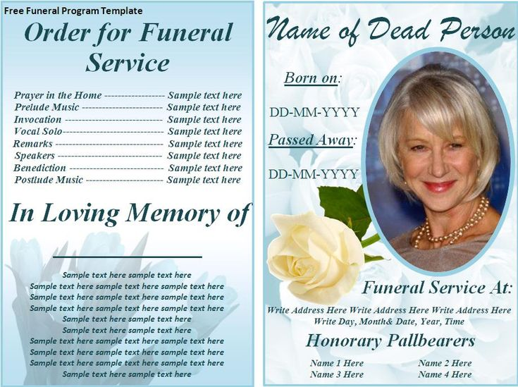Free funeral program templates on the download for Funeral memory cards free templates